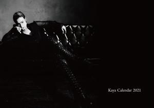 【Kaya】カレンダー2021
