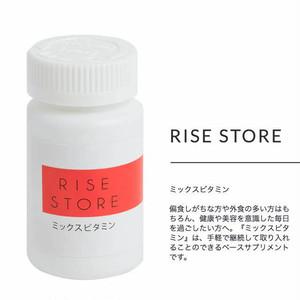 RISE STORE ミックスビタミン