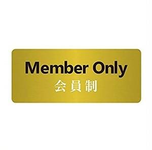 Membership 【Gold】