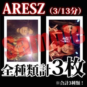 【チェキ・全種類計3枚】ARESZ(3/13分)