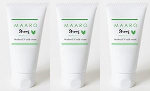 MAARO STRONG  アロマミルククリーム3本セット