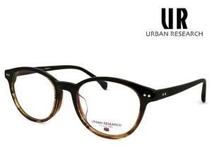 アーバンリサーチ メガネ urf8003-4 URBAN RESEARCH 眼鏡 メンズ レディース アーバン リサーチ ボストン型