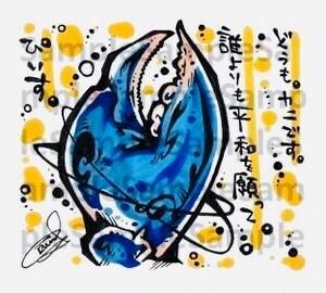 ぴぃす No.0068