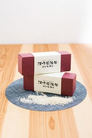 ≪新米入荷≫漢方農法米 詰め合わせギフト(小) 900g