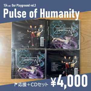 【応援+CDセット】7/4(土) Pulse of Humanity