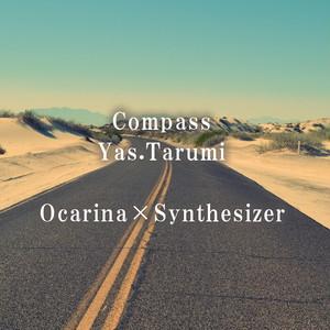 Compass【DLコンテンツ・MP3】