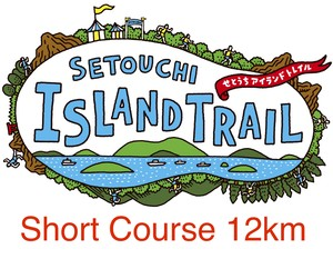 Short Course 12km