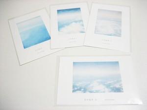 ポストカード 「空中散歩セット」