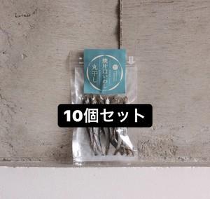 焼片口イワシ丸干し【10個セット】