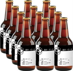 ラガービールセット ver.3(330ml瓶×12本)