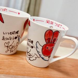 【2個限定】手作りマグカップ
