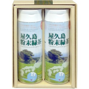 """《 私たちが作った""""粉末緑茶""""です 》屋久島自然栽培茶80g入りボトル 2本箱入り【無農薬・無化学肥料・農薬無飛散】"""
