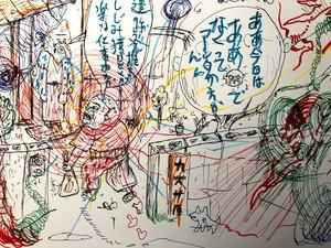 原画漫画ドローイング『カズサ屋byズボン塚より』B6