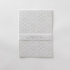 【RENEWAL】LP05KO 手漉き楮薄様紙 小葵 A5 10枚入