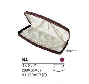 本革ケース パール用ネックレスケース 6個入り N-4