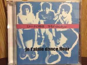 ジュテームダンスフロア CD-Rアルバム『シール108(9tracks)』
