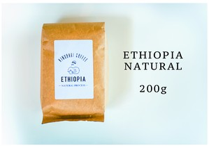 エチオピア ナチュラル / 200g