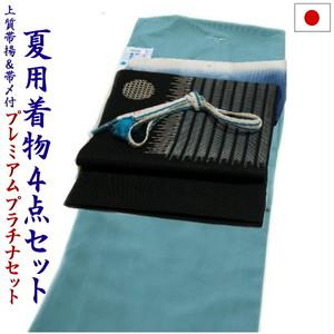 プラチナ着物セット 夏用4点 洗える色無地と正絹夏帯(絽:浅葱色:M) [000762set]
