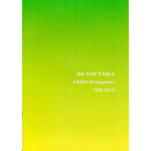 秋山幸 / ZINE「ON THE TABLE FROM Philippines」