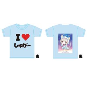 【しゅがー生誕2020】I♡しゅがー Tシャツ