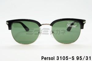 【正規取扱店】Persol(ペルソール) 3105-S 95/31