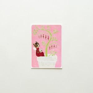 At Candy Fairy's Vegetable Garden postcard