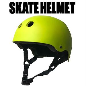 ABS スケートヘルメット マットアップルグリーン スケボーや色々なスポーツに使える!安心のCEマーク