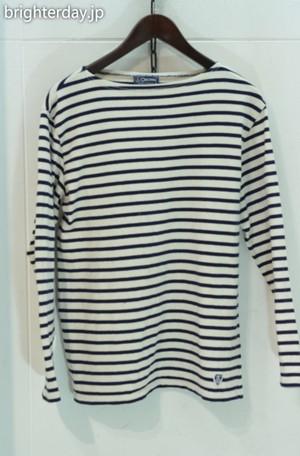 ORCIVAL バスクシャツ