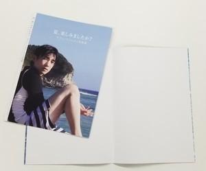 テジュ1st 写真集『夏、楽しみましたか?』・表紙カバー