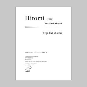 Koji Takahashi :《Hitomi》for Shakuhachi solo (2016)