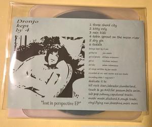 """< ディストリビュート > dronjo kept by 4 """"lost in perspective EP""""   ハンドメイドCD"""