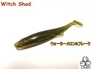 【Witch Shad 】ウィッチシャッド