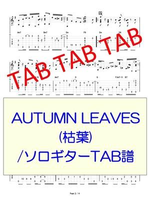 枯葉(AUTUMN LEAVES)ソロギターTAB譜