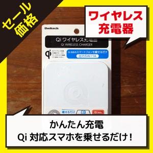 Qi ワイヤレス充電器 / Owltech CS-QI5W-WH