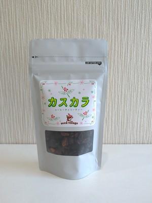 カスカラ (COFFEE CHERRY tea)
