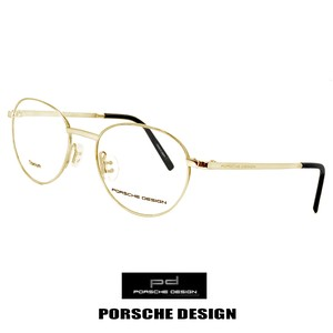 日本製 ポルシェデザイン メガネ p8306-c チタン PORSCHE DESIGN 眼鏡 porschedesign ラウンド オーバル