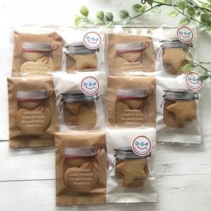 【受注生産】[2週間前までの発送ご予約受付中][プチギフトに☆]【クッキー】アイシングクッキー屋さんのクッキー5枚5袋入
