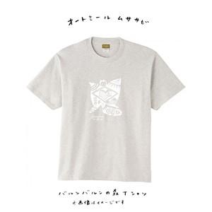 むささびTシャツ【オートミール】/ バルンバルンの森 × ザ・キャビンカンパニー