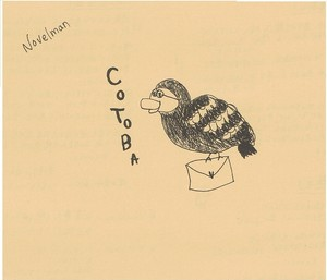 2nd mini album「COTOBA」