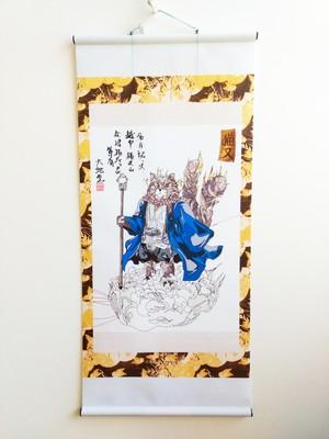 妖怪164・猫又ve2(長野・福島)