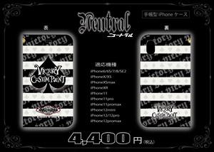 Neutral 手帳型iPhoneケース