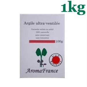 アロマフランス レッドイライト - 1kg