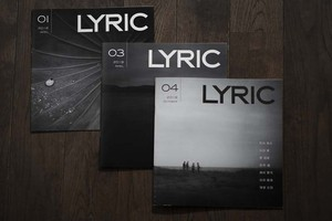 LYRIC 01(創刊号) & 03 & 04【3冊セット】