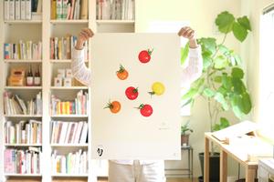 ポスター「ミニトマト」