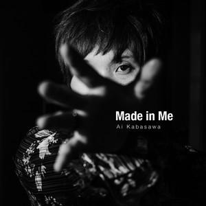 【monotone】Ai Kabasawa 1st Single CD made in me/君を食べたい