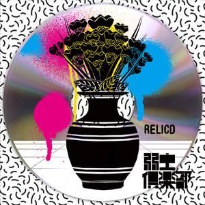 "【NEW】album  ""RELICD"""
