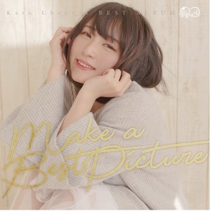 【CD】Make a Best Picture(バルク版)