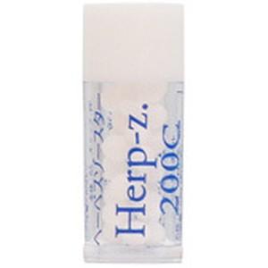 Herp-z ヘーペスゾースター 200C 小