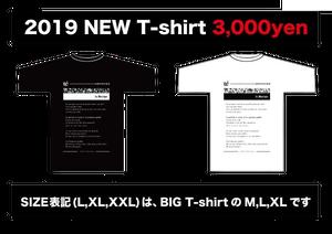 te' 2019 design T-shirt