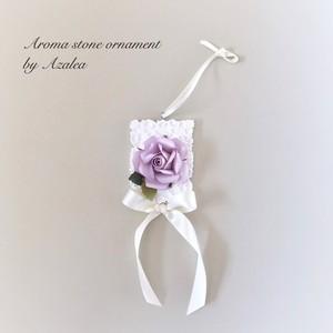 薄紫のバラのアロマストーンオーナメント(無香)